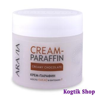 Крем-парафин Aravia Professional (creamy chocolate)