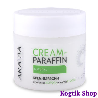 Крем-парафин Aravia Professional (natural)
