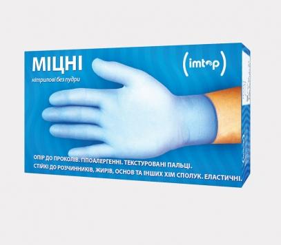 Перчатки нитриловые Nitro (размер: S) 1 пара
