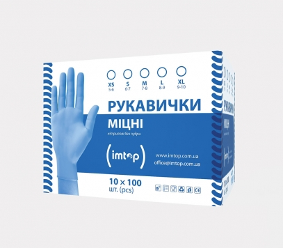 Перчатки нитриловые Nitro (размер: M) 1 пара