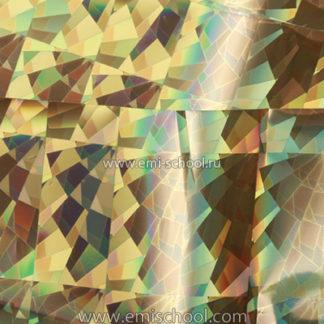 Голографическая фольга E.MI «Золото»