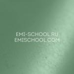 Матовая фольга E.MI «Изумрудная»