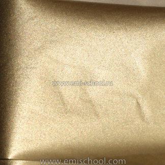 Матовая фольга E.MI «Матовое золото»