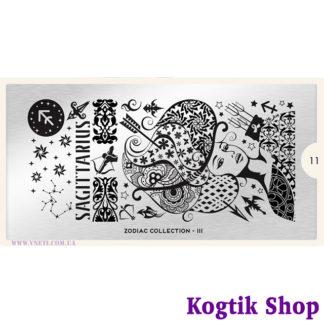 Пластина для стемпинга MoYou London Zodiac Collection-11