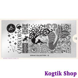 Пластина для стемпинга MoYou London Zodiac Collection-12