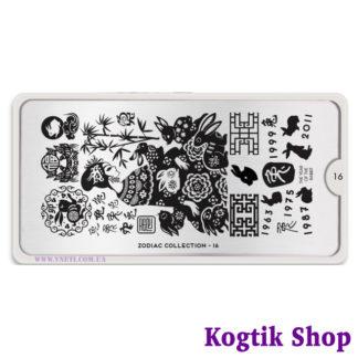 Пластина для стемпинга MoYou London Zodiac Collection-16
