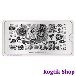 Пластина для стемпинга MoYou London Zodiac Collection-17