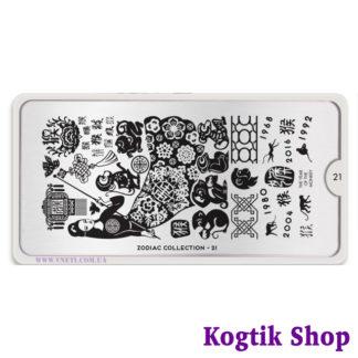 Пластина для стемпинга MoYou London Zodiac Collection-21