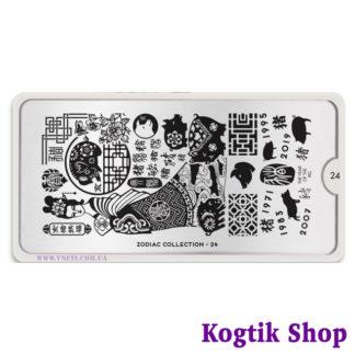 Пластина для стемпинга MoYou London Zodiac Collection-24
