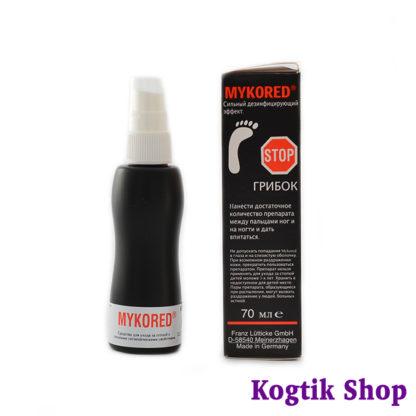 Противогрибковый спрей для ног с дезинфицирующим эффектом Mykored 75 мл.