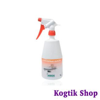 Дезинфицирующее средство Аниоспрей Квик (Aniospray quick) 1 литр.