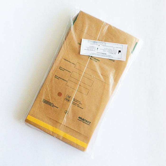 Крафт-пакеты для дезинф.инструментов 200х330 мм…